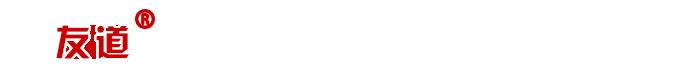 贵州亚博体育竞彩app下载橡胶有限公司